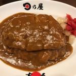 日乃屋カレー - カツカレー