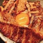 ハモ肉 -