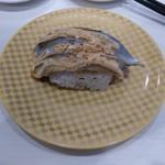 魚べい 函館本通店 - さんま明太マヨ炙り