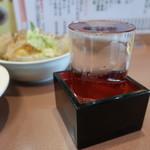 かきつばた - ねのひ純米酒