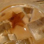 Re Cafe - 水出しカフェラテ