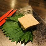 江戸そば 八助 - 料理写真:味噌豆腐 めっちゃ濃厚〜〜