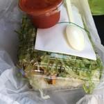 キングタコス - タコライスチーズ野菜  パンパンです!