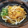 松屋うどん - 料理写真:かき揚げうどん