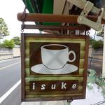 ISUKE -