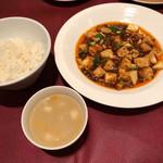 92903568 - スパイシー麻婆豆腐