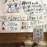 Bentennosato - 基本のメニューは定食のみです。