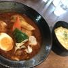 エソラ - 料理写真:オリジナルスープチキンカレー(980円+50円)