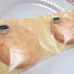 すがの菓子司 - 北海道焼きチーズ 130円(税込)【2018年9月】