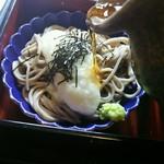 レストラン雲水 - 山かけ蕎麦