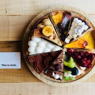 『季節のフルーツや素材を楽しめる全10種類のタルト』