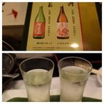 寿司の美登利総本店 - 飲み比べセット