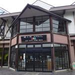 道の駅・上州おにし - こじゃれています。