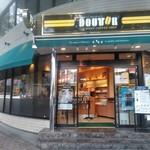ドトールコーヒーショップ - [外観] お店 玄関付近 (甲州街道側) 全景♪w ①