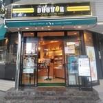 ドトールコーヒーショップ - [外観] お店 玄関付近 (甲州街道側) 全景♪w
