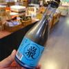 川の駅 上野 - ドリンク写真:本醸造・厳。