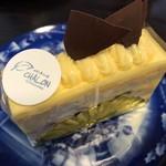 四季の菓子工房シャロン - 料理写真:◎ラムレザン420円