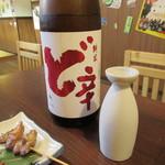 日本酒 やじろう -