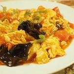 マダムリン 台北 - トマトと玉子の炒め物