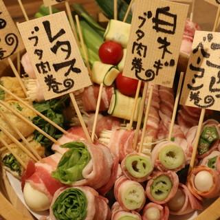 炭焼き◇野菜巻き串×焼鳥×洋風タパスの融合!