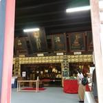 本家 鶴キそば - 比叡山延暦寺