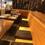 二代目合点 - テーブル席