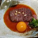 焼肉の金海 - 炙りユッケ1180円