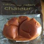 シャルール - クリームパン