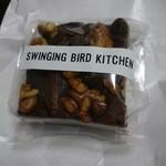 スウィンギング バード キッチン - ブラウニー
