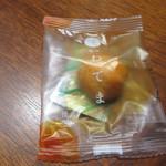 芽吹き屋 - パッケージ