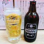 大衆酒場 五の五 - ホッピーセット(430円)