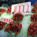 境港水産物直売センター - 料理写真: