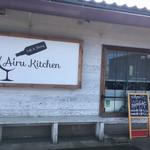 アイル キッチン -