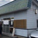 麺饗 松韻 - 2018年9月。訪問
