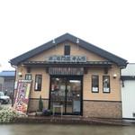 米のキムラ - 店頭に駐車場あり