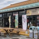 HANA MARCHE - ハナマルシェ 道の駅にしめ店