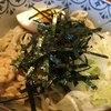 囲炉裏焼と蕎麦の店 うえ田 - 料理写真: