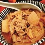 樽平 - 芋煮