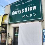 Curry & Stew オニョン -