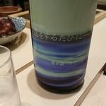 鮨処よしな - お酒