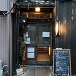 日仏食堂 en -