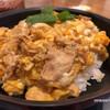 レストラン そら - 料理写真:比内地鶏親子丼