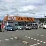 さぬき麺児 - 外観