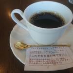 加藤珈琲店  - しゅちブレンド