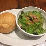 カプリカフェ - セットメニューのパンとミニサラダ