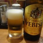 92945732 - 小瓶ビール