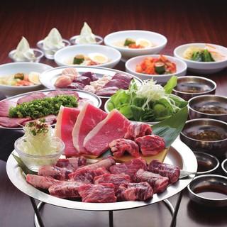 熟成肉がお得に楽しめる飲み放題付ご宴会コース4,960円~!