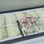 セブン-イレブン - 料理写真:京都 抹茶ホイップ餅