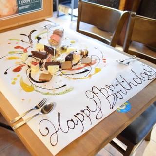 【女子会×誕生日】テーブルをキャンバスにしたデザートプレート
