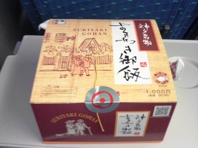 淡路屋 JR新神戸駅コンコース2階売店